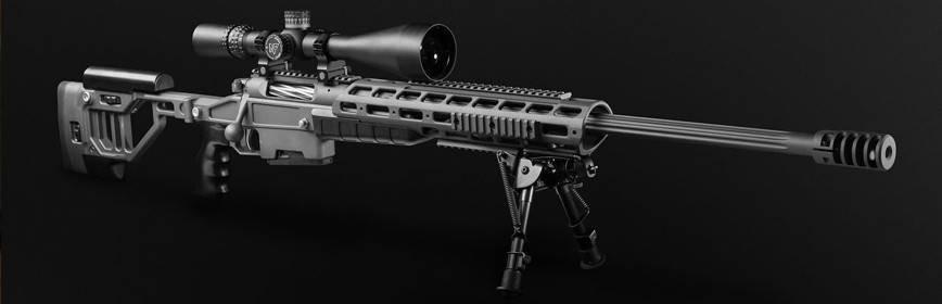 Rifles Tácticos - Armería Online