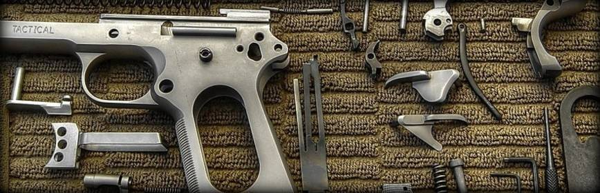 Armeria   -  Recambios Armas caza, tiro,  municion,  visores
