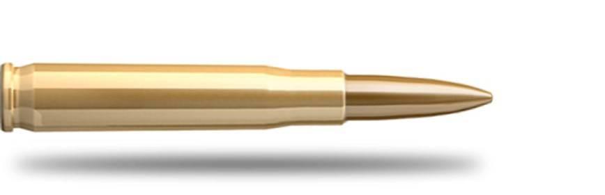 Munición Calibre 6.5 Creedmoor - Armería Online