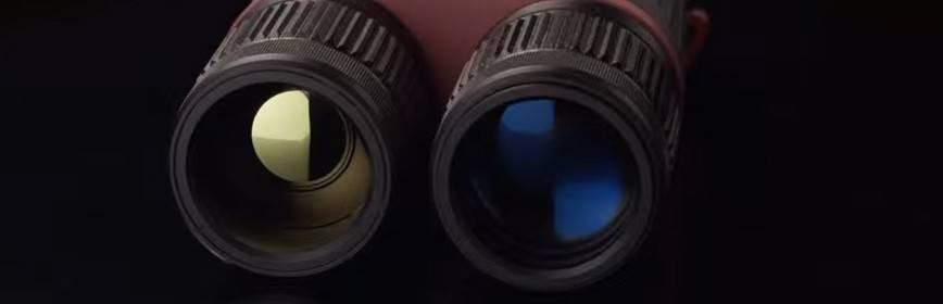 Visión Térmica: Binocular Térmico - Armería Online